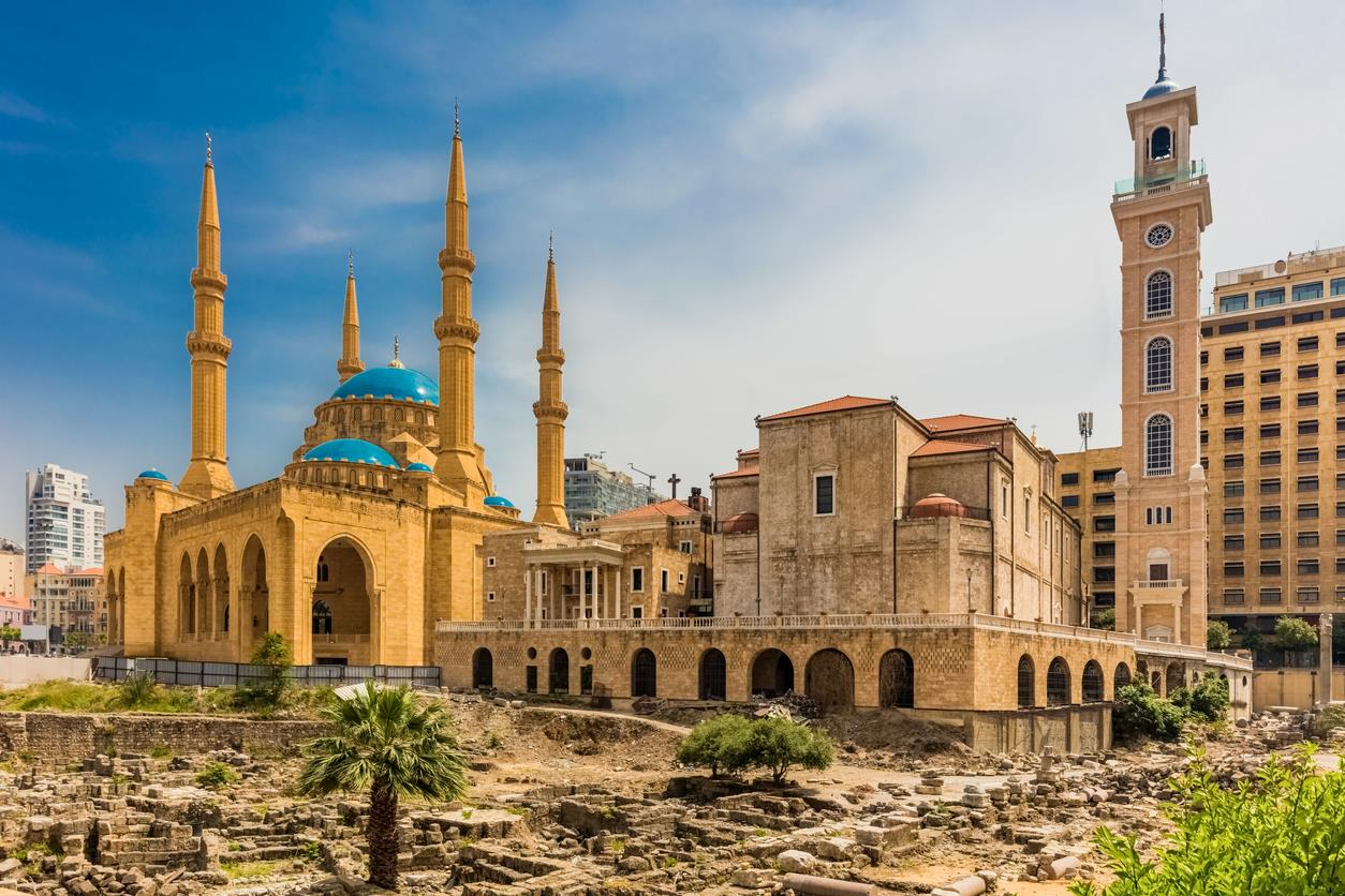 ** Kurban Bayramı ** Beyrut Turu