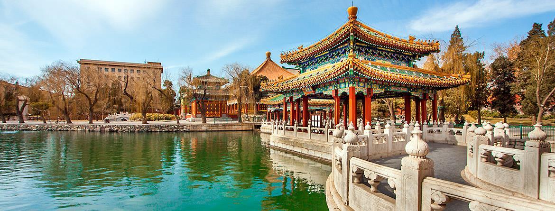 Çin Turu Ramazan Bayram Özel 2020